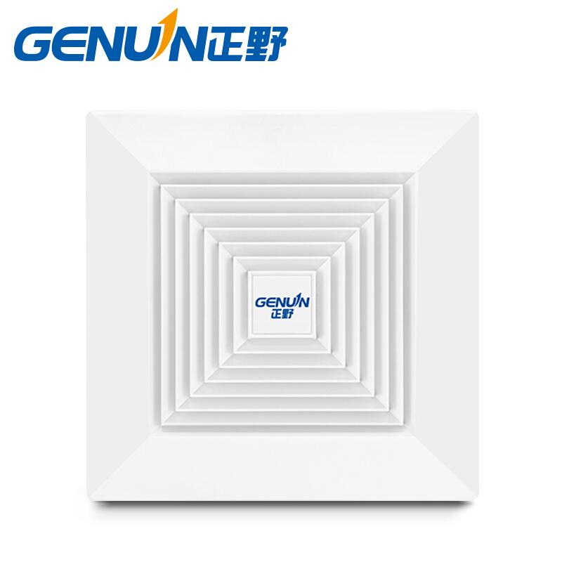 正野(GENUIN)天花板管道式manbetx全站app下载C1型