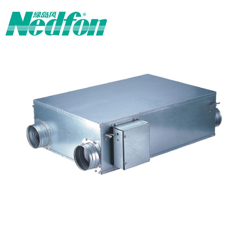 绿岛风【Nedfon】QFA-D系列吊装式S型全热交换器(150-2000风量)
