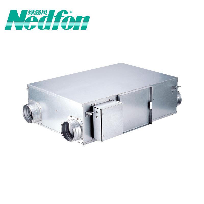 绿岛风【Nedfon】轮转式能量回收机组系列