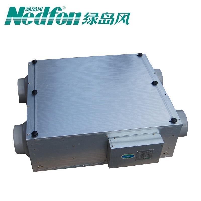 绿岛风【Nedfon】QFA-D系列吊装式R型全热交换器(350-2000风量)