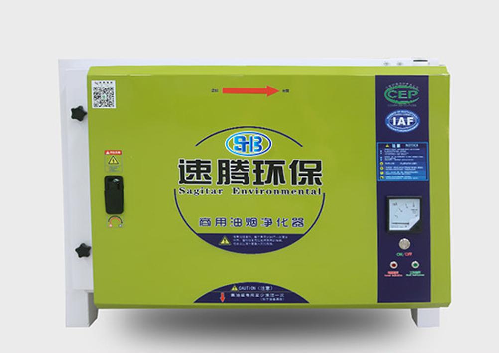静电低空油烟净化器系列