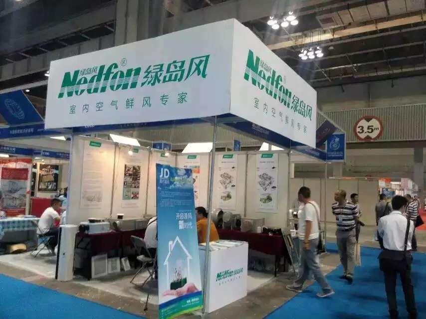 """""""绿岛风""""新风系统亮相2015中国西部国际制冷展"""